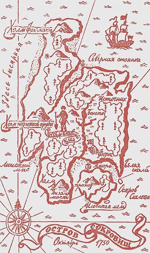 Краткое содержание Р. Стивенсон «Остров сокровищ»