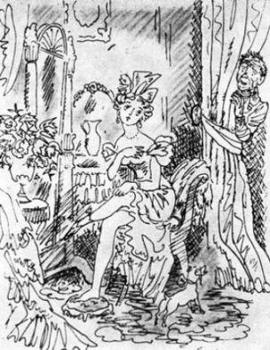 Краткое содержание Н.В. Гоголь «Записки сумасшедшего»