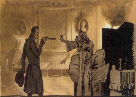 Краткое содержание А.С. Пушкин «Пиковая дама»