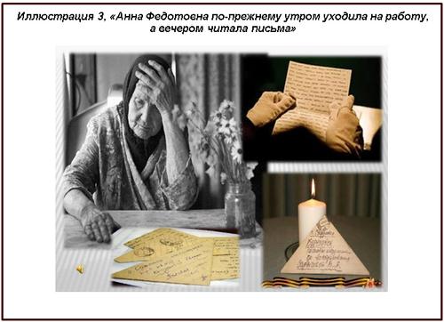 Краткое содержание Б. Васильев «Экспонат номер»